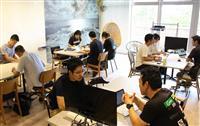 仕事と余暇両立「ワーケーション」 和歌山県が尽力