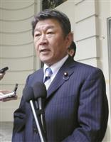 日米貿易交渉終了 茂木氏「大きな進展」、大枠合意を示唆