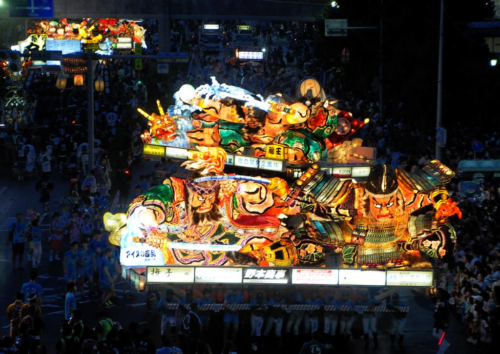 つくばの祭りにねぶた 神輿や竿燈も登場