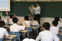 海外特派員の仕事教えます 本紙外信部次長が桐蔭学園で講演