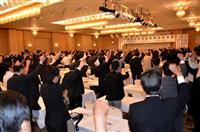 関門新ルートの重要さ訴え下関で整備促進大会 両県知事ら400人参加