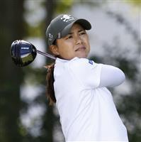 畑岡が6打差11位 横峯は15位 米女子ゴルフ第2日