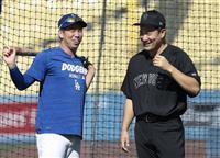 田中と前田が談笑 ワールドシリーズでの対決を期待