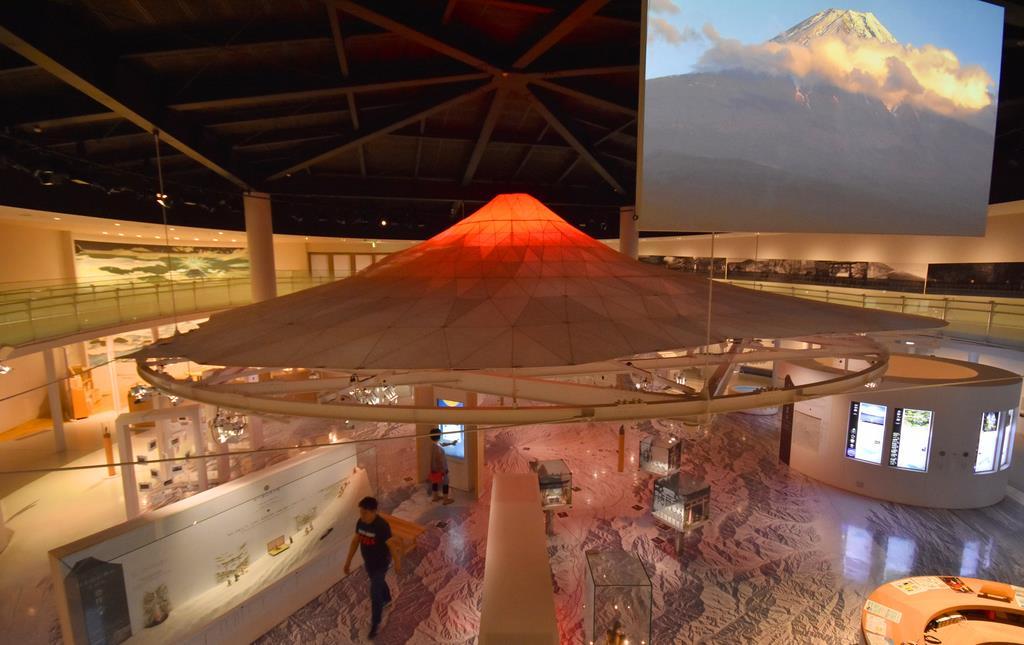 静岡より見劣り? 山梨の富士山世界遺産センター見直しへ