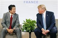 日米首脳、原則合意 来月にも署名 トランプ大統領