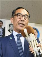 埼玉知事選 大野氏、4野党議員と喜び爆発
