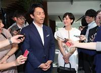 【花田紀凱の週刊誌ウオッチング】〈734〉政治家・小泉進次郎の実力は?