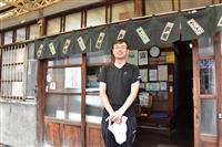静岡市の名産わさび漬 創業160年の老舗が閉店へ