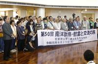 サイパンで慰霊祭参列へ 沖縄知事「心待ちに」
