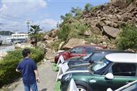 福島県道脇で山崩れ 信号倒す、けが人なし