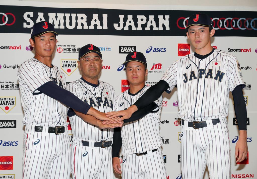 大船渡・佐々木「必ず世界一取る」 高校日本代表が結団式