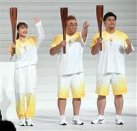 東京パラ聖火リレー ユニデザイン発表 黄色の市松模様で光を表現