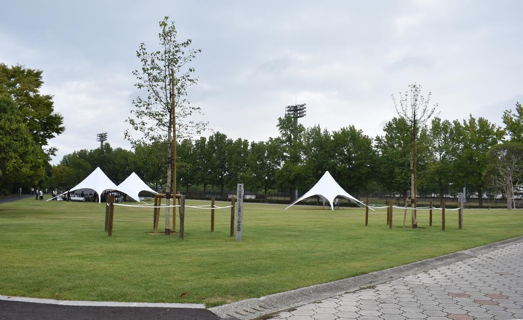 秋篠宮ご夫妻植樹の会場 「令和みどり広場」にリニューアル 鳥…