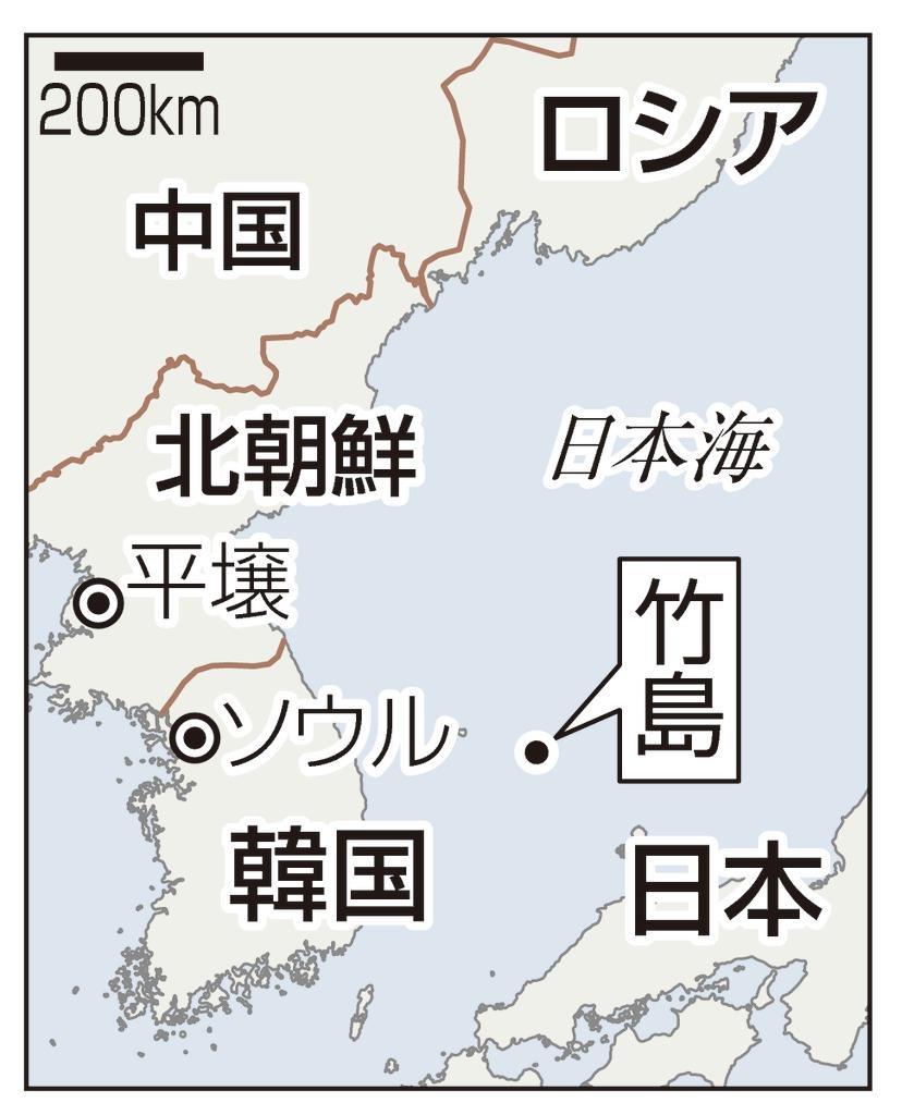 韓国軍竹島訓練に島根反発 丸山知事「誠に遺憾」