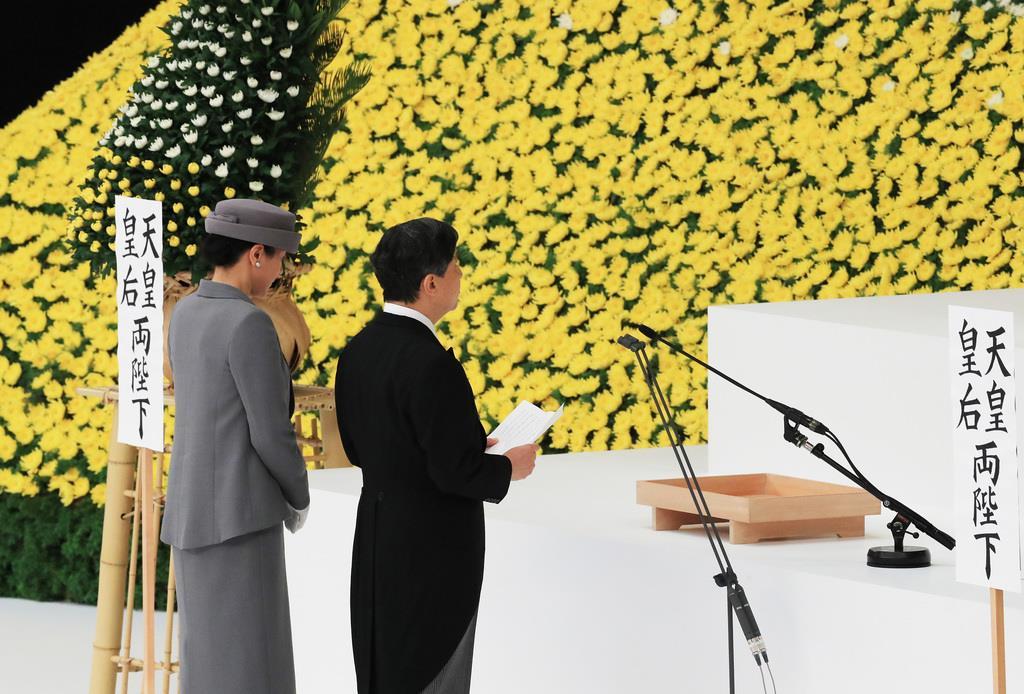 【目線~読者から】(8月15~21日) 終戦の日74年