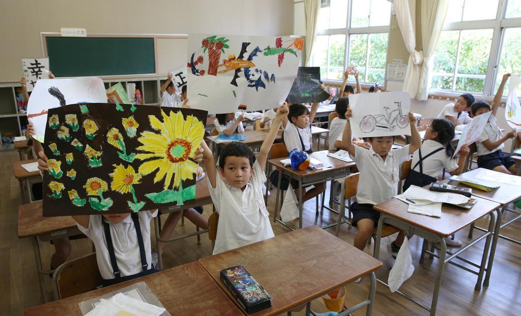 さあ2学期 大阪市立小・中学校で始業式