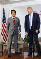 「韓国は金正恩になめられている」トランプ氏がG7サミットで言及