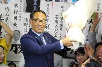 埼玉県知事選、大野氏に軍配 上田県政継承「素晴らしい未来の幕開けに」