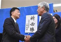 埼玉知事選で与党敗北 総力戦も「支持者に浸透しきれず」 公明は10月補選見据え牽制
