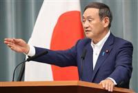 菅氏、政治介入に当たらず 愛知の芸術祭補助金めぐる発言