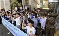 【竹島を考える】合法か違法か 韓国問題は二項対立の発想では解決しない 下條正男・拓殖大…