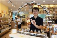 「私のハチミツ堪能して」 京都の金市商店3代目・市川拓三郎氏、新発想でコスメ進出
