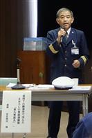 【千葉聞き歩き】勝浦と「幻の青函連絡船」