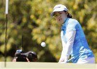 畑岡5位、横峯は20位 米女子ゴルフ