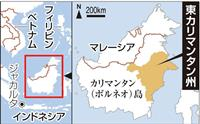 インドネシア、首都移転先は東カリマンタン州 地盤沈下や交通渋滞