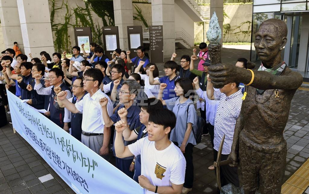【竹島を考える】合法か違法か 韓国問題は二項対立の発想では解…