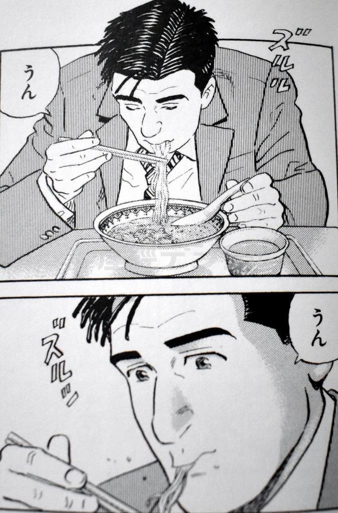 孤独 の グルメ 神戸