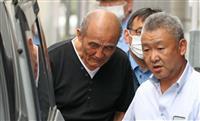 逃走中に着替えたか 逮捕の韓国籍男 身柄確保時に別服