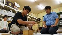 中学生が文化財取り扱い体験