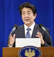 首相、9月内閣改造を明言 韓国に約束守るよう要求 G7閉幕で会見