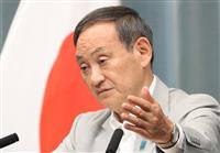 菅官房長官「次元異なる問題」韓国首相のGSOMIA破棄再検討発言