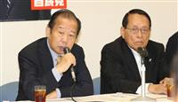 自民・二階幹事長「候補擁立が責務」 10月の参院埼玉補選に意欲