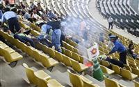 ラグビーW杯会場で訓練 対テロ、負傷者搬送や避難 大分