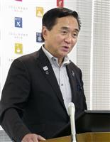 横浜市のIR誘致に理解 神奈川知事「大きな決断」