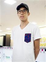 MGCへ自信 マラソン佐藤悠基がスイス合宿から帰国