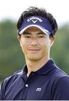 石川が推薦出場、ゴルフ 日本初開催の米ツアー