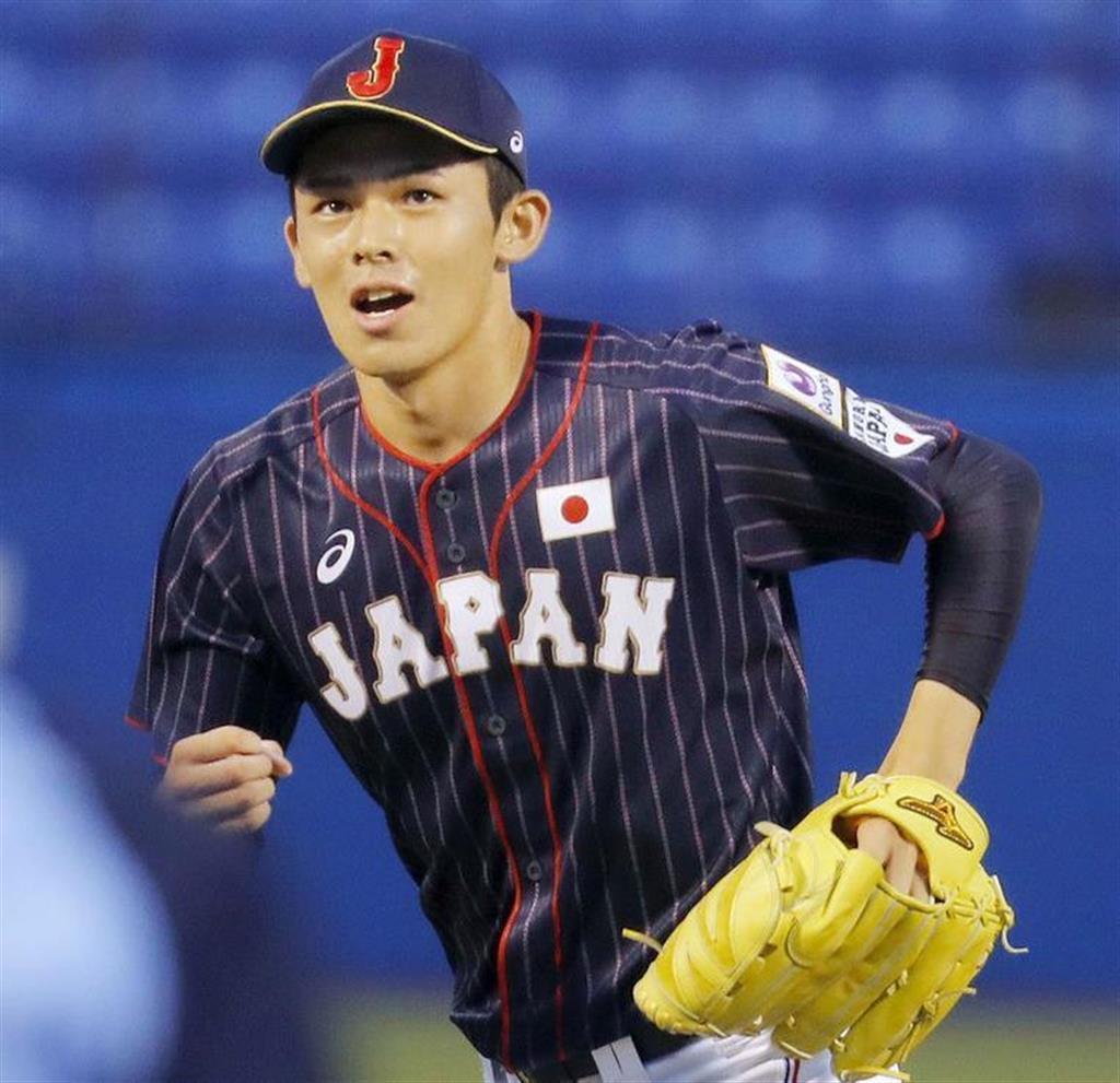 日本 代表 野球 u18