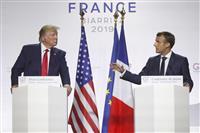 デジタル課税、米仏で一定合意 G7、5項目の総括文書