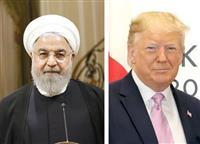 最高指導者どう判断 イラン、米との首脳会談で