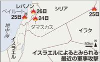 イスラエル、シーア派民兵組織を連日攻撃
