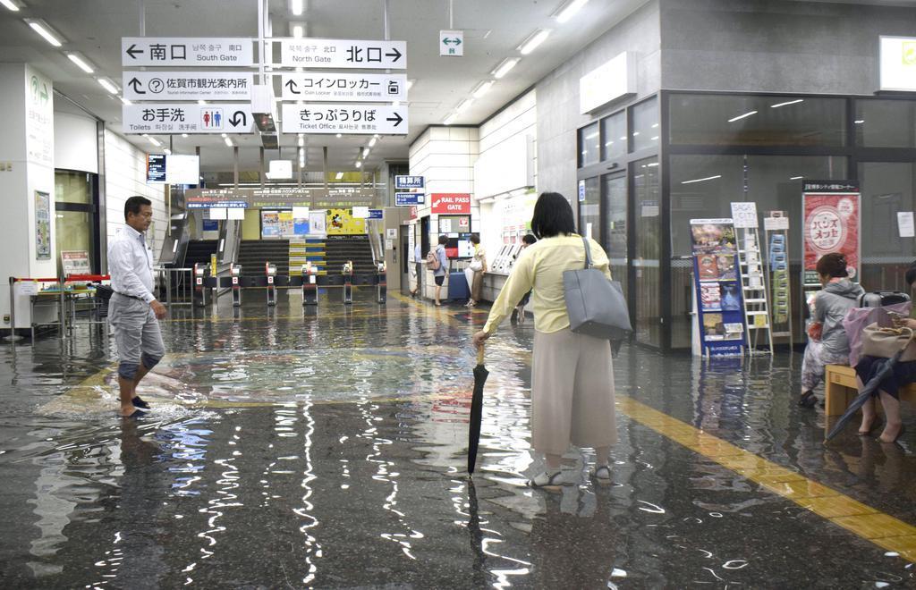 福岡、佐賀、長崎に大雨特別警報 九州北部で猛烈な雨 - 産経ニュース