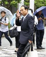 籠池被告の被告人質問はじまる 大阪地裁