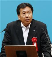 枝野氏、韓国への河野外相対応を批判「上から目線」