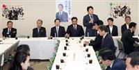 韓国GSOMIA破棄、自民会議で批判続出 政府にも注文