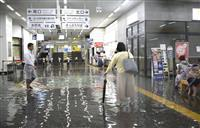 福岡、佐賀、長崎に大雨特別警報 九州北部で猛烈な雨