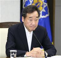 韓国「安倍首相が敵対国扱い」と批判 国際社会の支持は見込み薄